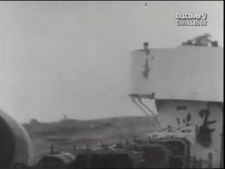 Борьба с немецкими субмаринами (2002) 2-я часть