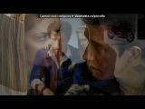 «Даша и Макс» под музыку Маракеш - Осколки (Песня из Закрытой школы). Picrolla