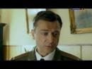 Лекарство против страха [1 серия] (2013)