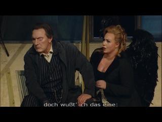Р.Вагнер - опера