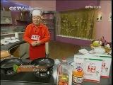 Китайская кухня. Серия 26