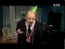 Велика Різниця Бородач-Ленин