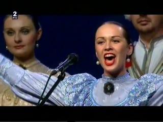Кубанский казачий хор - Концерт в Белграде (21.10.2011) часть 2