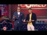 Новый Comedy Club - представление гостей (31.05.2013) Павел Воля ? Гарик Мартиросян ? Алексей Похабов и Волхов