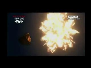 Космический крейсер Ямато (фильм второй) [2012] / Uchuu Senkan Yamato 2199 Movie 2 / Space Battleship Yamato 2199 Movie 2