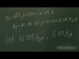 Математика. 9 класс. Урок 56. Типовые задачи по теме «Геометрическая прогрессия». Продолжение.