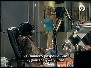 Моя жизнь это ты Mi vida eres tu 23 серия