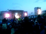 Начало выступления Rammstein