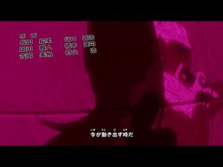 Naruto Shippuuden Ending 17 / Наруто Ураганные Хроники Эндинг 17