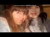 «Друзья:)» под музыку Selena+Gomez+(wapos.ru) - Love+You+Like+A+Love+Song+(ft.+The+Scene). Picrolla