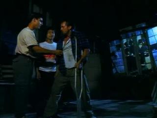 Огнедышащий (1991)