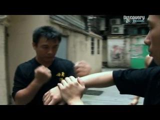 Тайны боевых искусств 13: Вин Чун (Гонконг)
