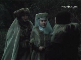 Тайны французского двора (1983) - 3 серия