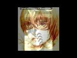 Мэйл ДживайсМэтт под музыку Serge Falcon - Conchita . Picrolla