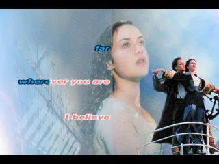 My Heart Will Go On ~ Celine Dion ~ Karaoke