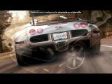 Cars под музыку Inna feat. Flo Rida - Club Rocker (Jack Holiday Remix). Picrolla