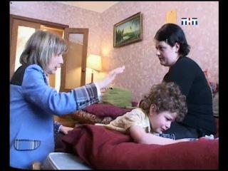 Няня спешит на помощь,серия 10,семья Намазовых