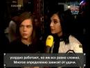 Tokio Hotel - ECHO 2006 ECC Berlin - Interview -Tokio Hotel (roter Teppich) с русскими субтитрами