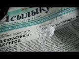 Как сделать самодельную пидарду!!!(Видео инструкция,делаем питарду из гильзы,автомата Калашникова!)