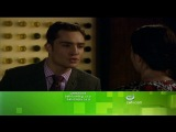 Gossip Girl (Сплетница) Промо 5.10 Riding In Town Cars With Boys