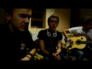 Rasta Project - Лето