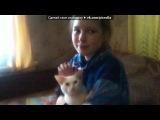 мои фото под музыку Жанна Колмагорова - Дай мне руку. Picrolla