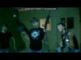 днюха Серого!!! под музыку war - low Rider (из фильма угнать за 60 секунд). Picrolla