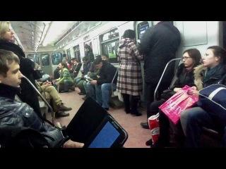Вечером в метро в Питере