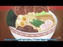 Naruto Shippuuden 309 [Русские субтитры]   Наруто 2 сезон 309 [720p]
