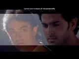 «Игра: Угадай фильм)» под музыку Индийская песня из к/ф