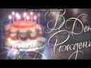 «Звездные Друзя» под музыку С Днём рождения  - Дорогая, милая подруга... Счет годам не стану подводить, Только комплименты в день рожденья В адрес твой я буду говорить!  Для тебя судьба не пожалела Красоты фигуры и лица, Молодость твоя у самого начала, И не видно ее близкого конца!  Красота, к. Picrolla