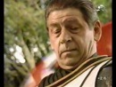 Легенда о Вильгельме Телле / The Legend of William Tell - 3 сер