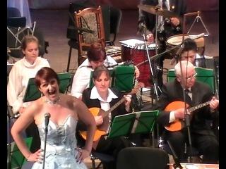 Оркестр р.н.и. им. Павлова.Марина Березина.Травушка муравушка