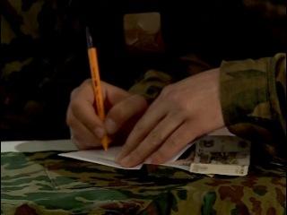 солдаты 1 сезон 6 серия