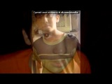 «я» под музыку Павел Воля и Гарик Мартиросян - Наша Россия - Страшная Сила (Музыка из сериала