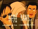 Detective Conan Ending 13 - Aoi aoi kono hoshi ni (Azumi Uehara)