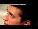 «Павел Прилучный (общий альбом)» под музыку ппяпяпп ппяппяп 777 - КЛУБНЯК-2007. Picrolla