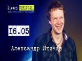 Kivach UNPLUGGED - акустические концерты каждую среду!