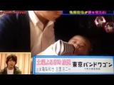 2013.10.12 Arashi ni Shiyagare - Kame's VTR