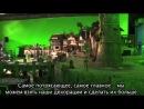 Ролик №2 о создании фильма Пираты: банда неудачников