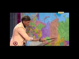 ролик павел воля карта россии слуг пенфея