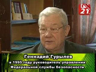 В Мурманске украли 40 миллиардов! Как это было? Фильм-расследование Сергея Юдкова.