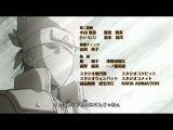Okamoto's – Yokubou o Sakebe!!! ( Naruto Endings 18 )
