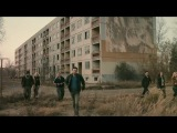 Запретная зона  Chernobyl Diaries