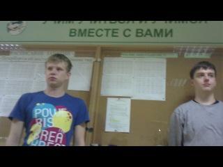 Репетиция презентации СПИГа 27_09_2011 г.