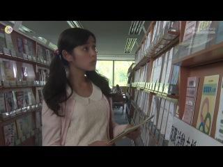 Озорной поцелуй.Любовь в Токио 12 серия.Оригинал