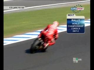 MotoGP 2007 16-й этап Королевский класс Мото Гран-при Австралии