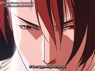 OVA-1| Клин Любви / Ai no Kusabi / Wedge of Love - 1 серия (Субтитры)