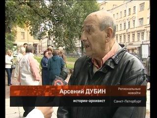 Сюжет Бесплатные экскурсии по Петербургу (проводит Арсений Дубин). РЕН ТВ Петербург