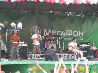 Шесть Пяток- Че Гевара (Зона Рока 1.08.2010)